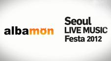 Seoul LIVE MUSIC Festa Vol.11