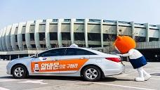 18_서울 개인택시
